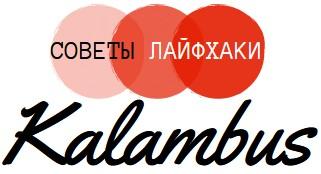 kalambus.com