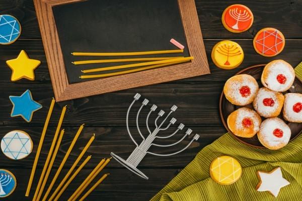 Еврейский Новый год: дата и традиции праздника