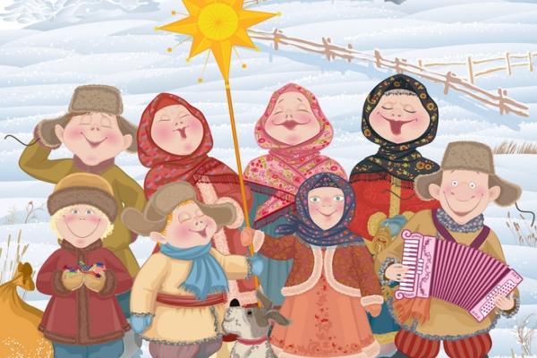 Рождественские колядки на русском и украинском языках