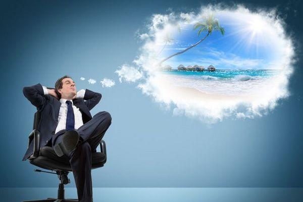 Как отдохнуть после тяжёлого рабочего дня?