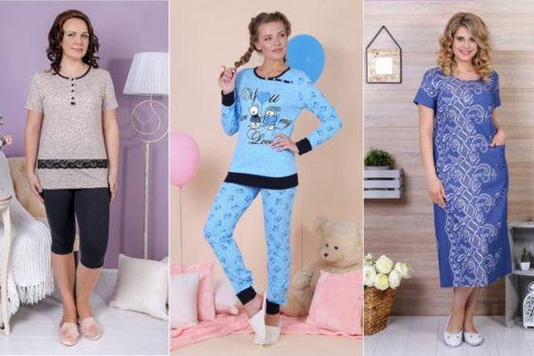 Домашняя одежда для женщин: как быть стильной и красивой